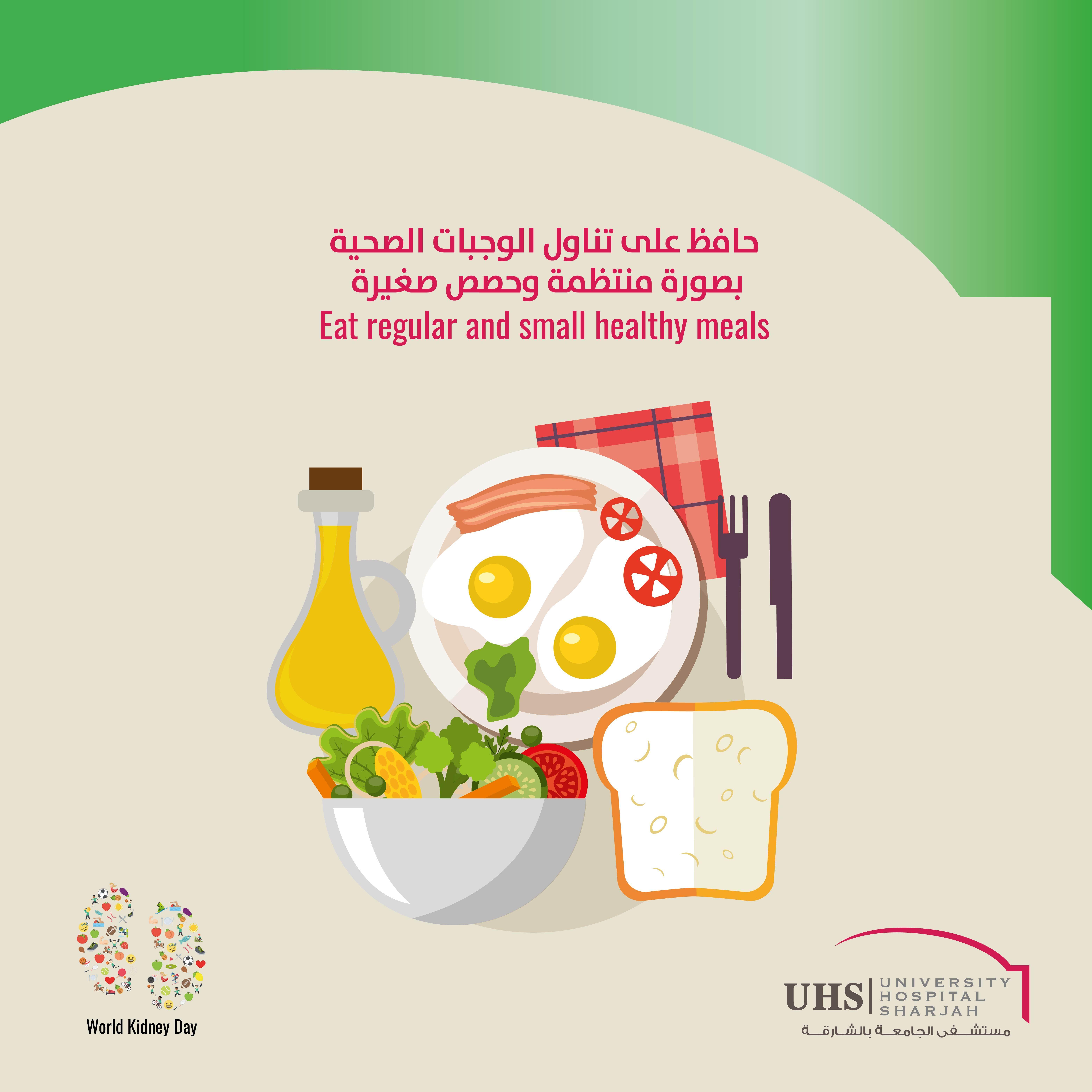 تجنب انخفاض نسبة السكر في الدم لأنه يسبب التوتر وحافظ على تناول الوجبات الصحية بصورة منتظمة وحصص صغيرة واحرص على بقا Awareness Month Awareness Healthy Recipes