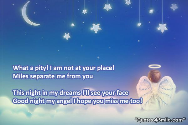 Goodnight My Angel I Hope You Will Miss Me Good Night Quotes Good Night Angel Good Night