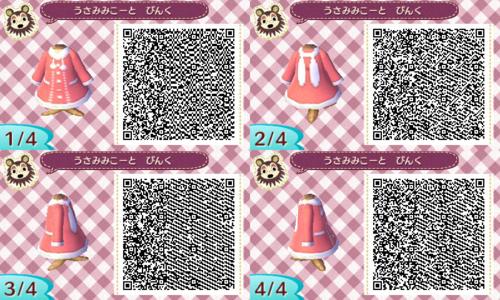 cute kawaii pink bunny QR code new leaf acnl animal crossing new leaf qr  code
