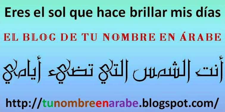 Frases En Arabe Traducidas Al Espanol Aprender Pinterest