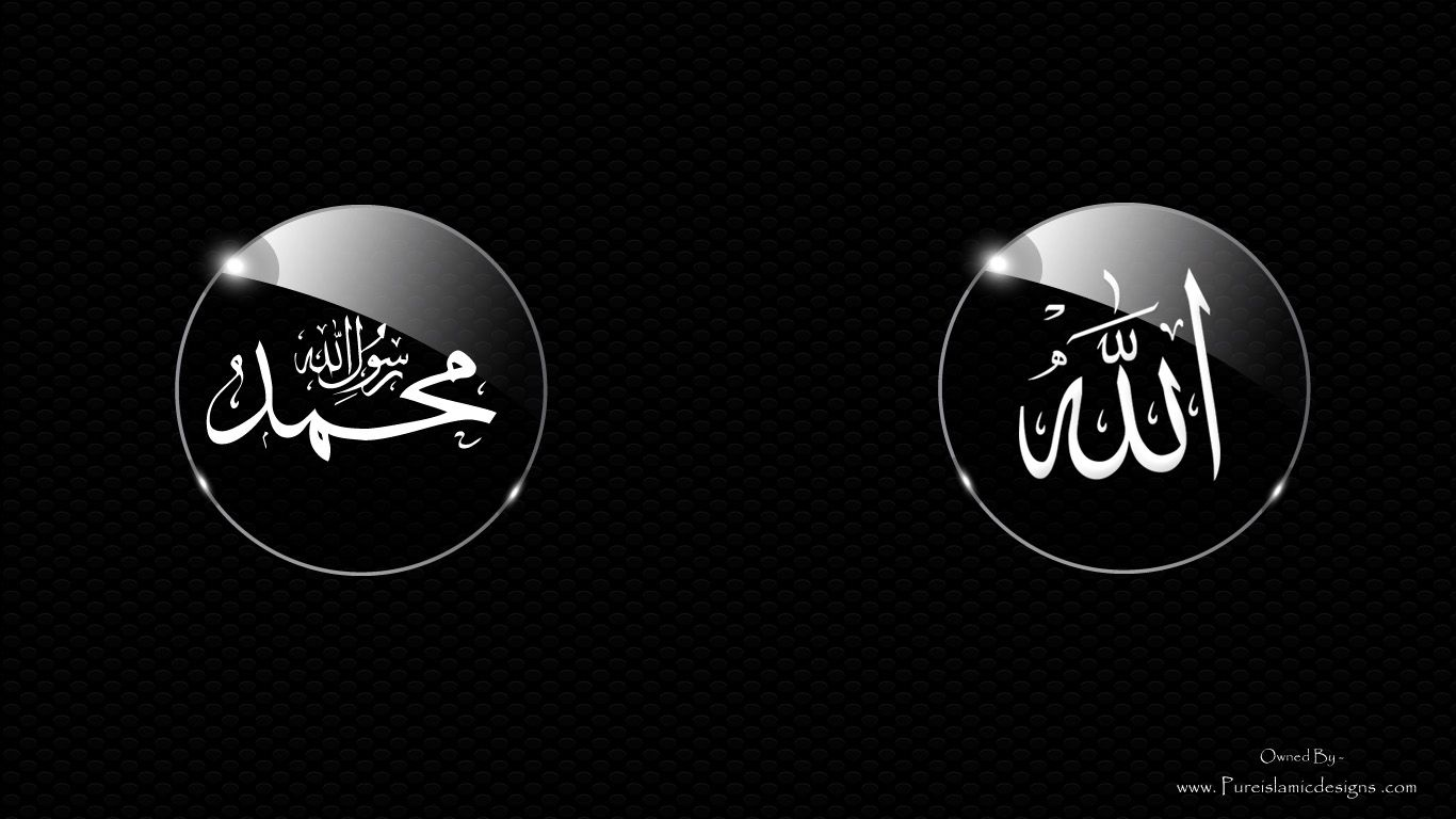 Allah Wallpaper Hd Allah Wallpaper Name Wallpaper Kaligrafi Allah