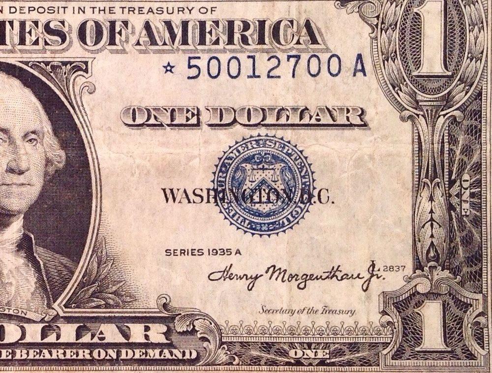 1935 A 1 Dollar Star Note Silver Certificate Rare Multi Error Bill