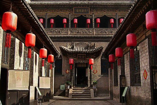 raise the red lantern essay example Raise the red lantern essay while the free essays can give you inspiration for writing, they cannot be used 'as is' because they will not meet your assignment's requirements if you are in a time crunch, then you need a custom written term paper on your subject (raise the red lantern.