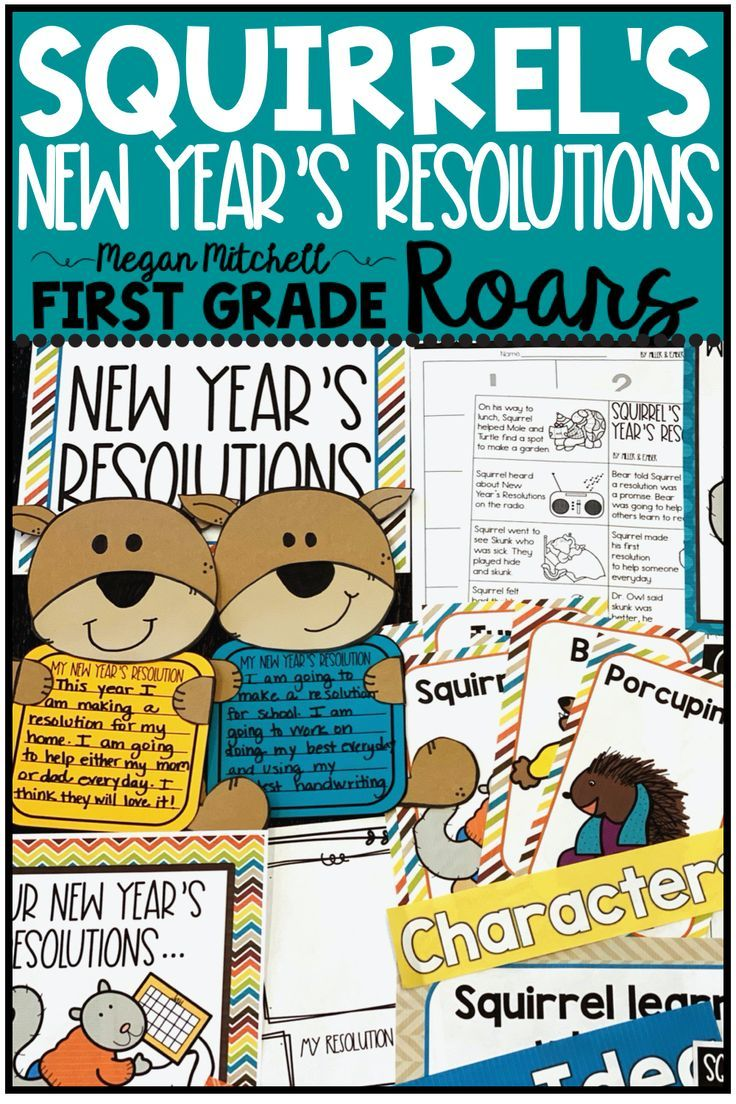 Squirrel's New Year's Resolution Teaching posters, New