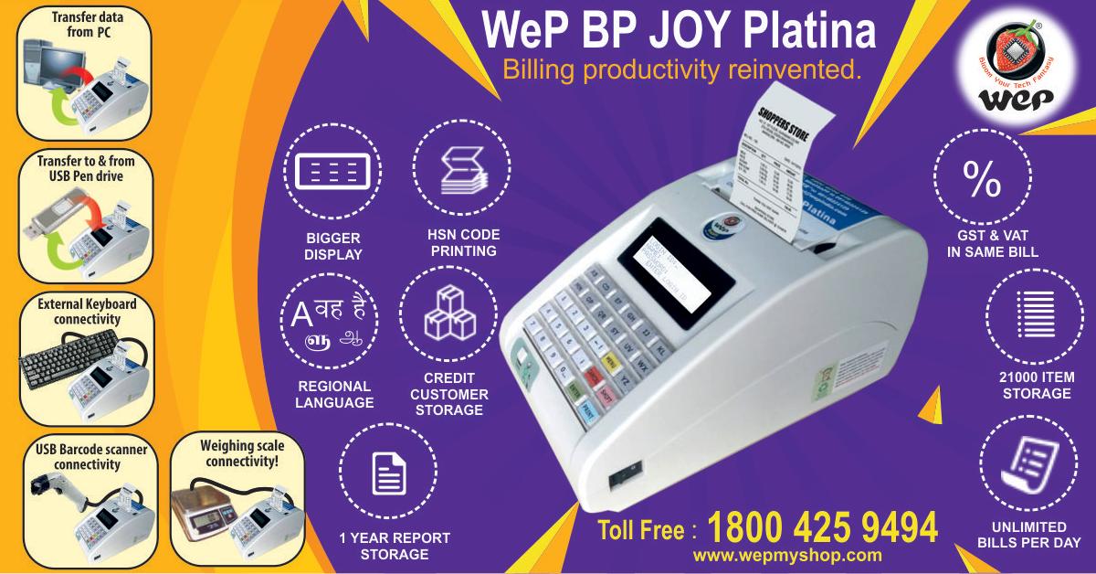 Pin by Retail Billing Printer on Pen drive