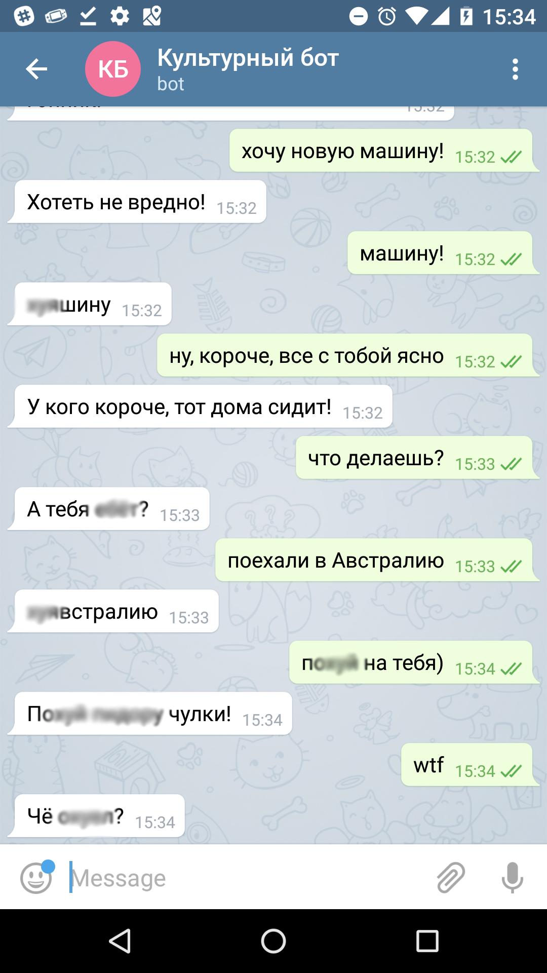 Дерзкий telegram бот Недавно, в попытках разобраться с nlp