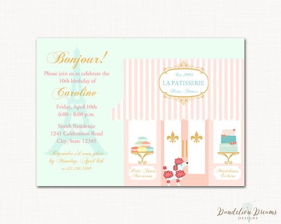Printable French Patisserie Birthday Invitation Paris Party - Invitation in french to birthday party