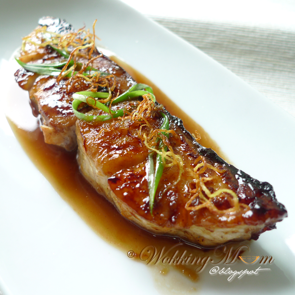 Lets get wokking threadfin with ginger sauce cooking food forumfinder Images