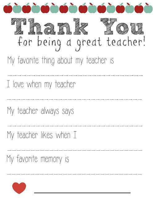 Thank You Teacher Free Printable Teacher Appreciation Notes