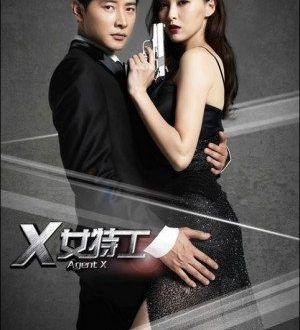 Agent X 2013 Episode 10 English Sub | Thedramacool org | English