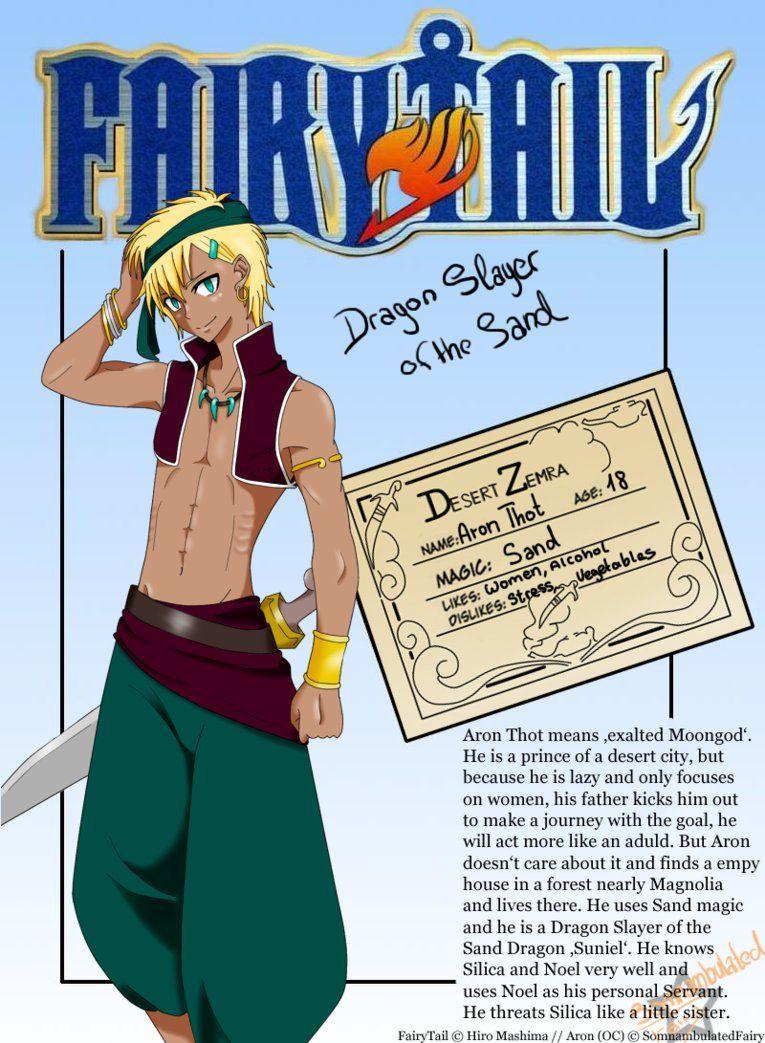 Fairy Tail OC - Aron Thot [Dragon Slayer] by SomnambulatedFairy