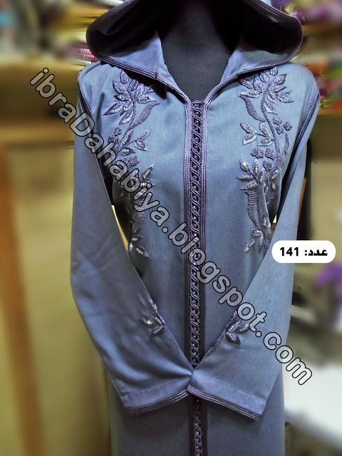 الطرز الرباطي باليد جميل بزاف في جلابة مغربية بالماكرامي Fashion Jackets Athletic Jacket