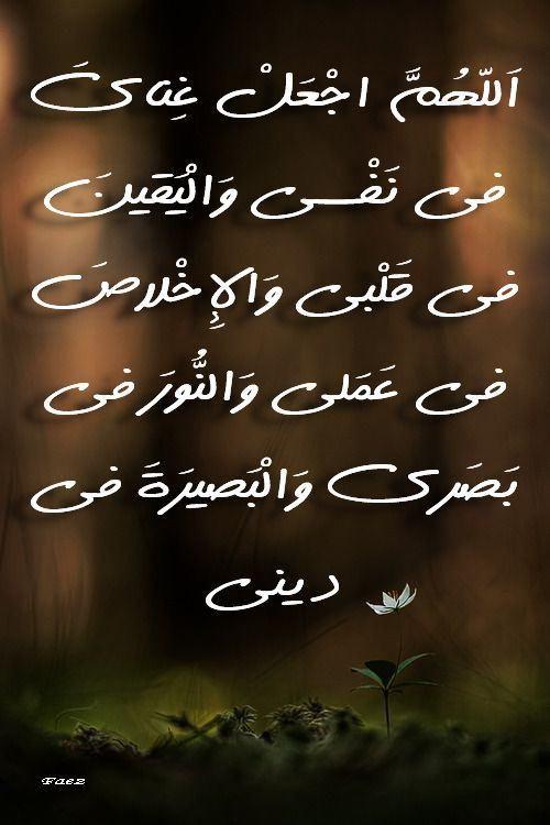 دعاء عرفة دعاء الإمام الحسين عليه السلام يوم عرفة Arabic Calligraphy Calligraphy Fae