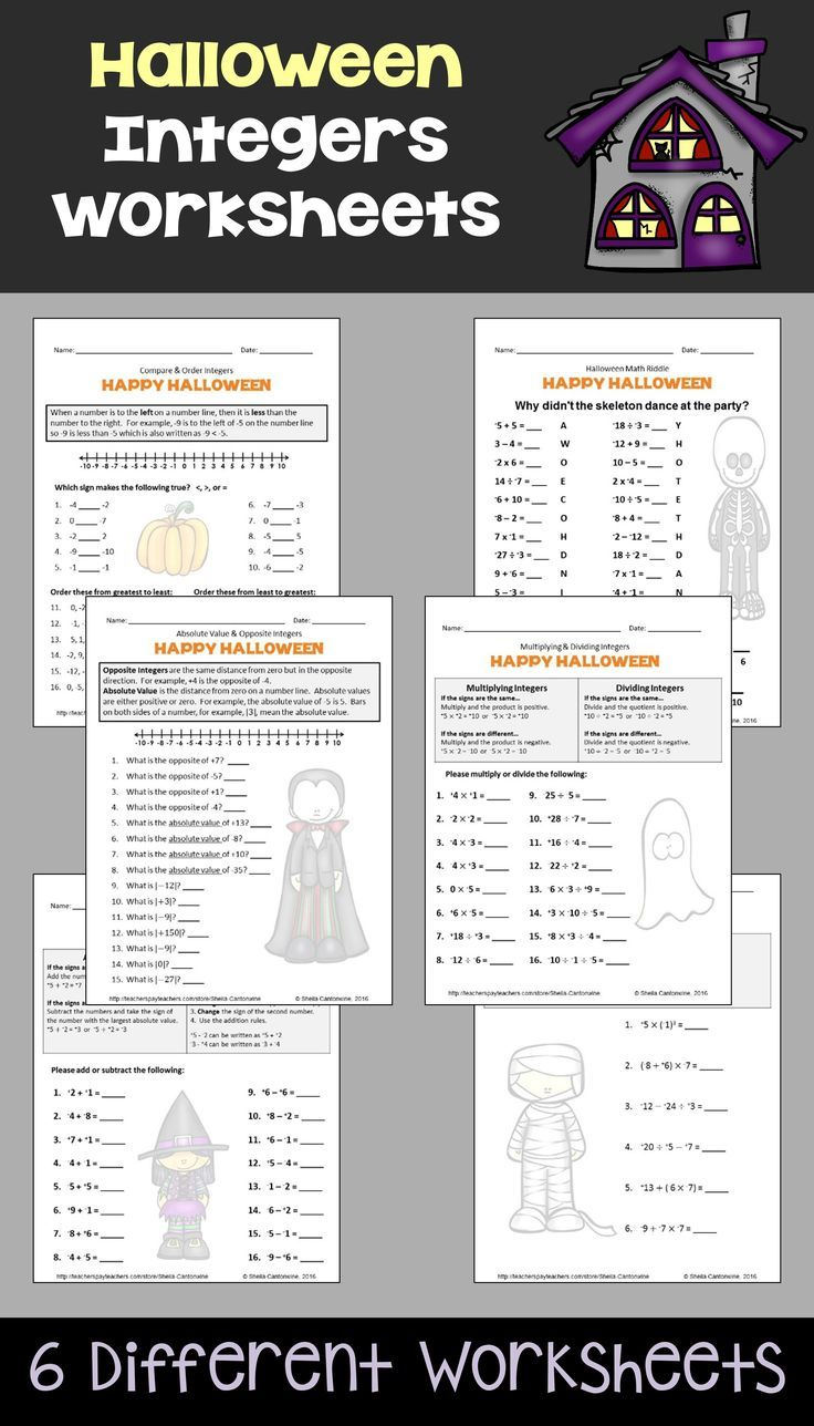 Halloween Integers Worksheets Number System Domain Middle School