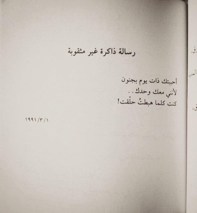 Untitled Beautiful Arabic Words Words Arabic Words