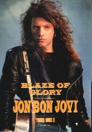 Blaze of Glory by lorena Bon Jovi in 2019 Jon bon jovi Bon Jovi