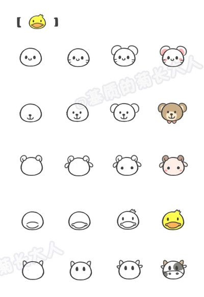 Image of: Kawaii Characters Cute Easy Animal Drawings Cute Animals To Draw Easy Chibi Drawings Cute Doodles Sketch Drawing Pin By Annie615 On Styles