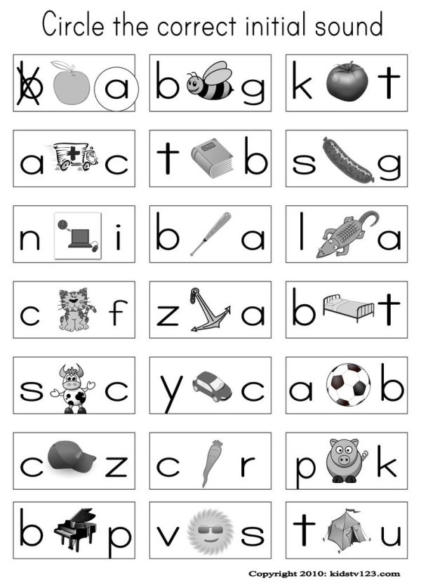 alphabet phonics worksheets by amyl802 early childhood phonics worksheets alphabet. Black Bedroom Furniture Sets. Home Design Ideas