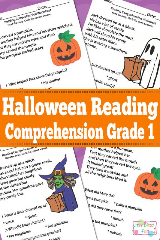 Halloween Reading Comprehension Worksheets for 1st Grade ...