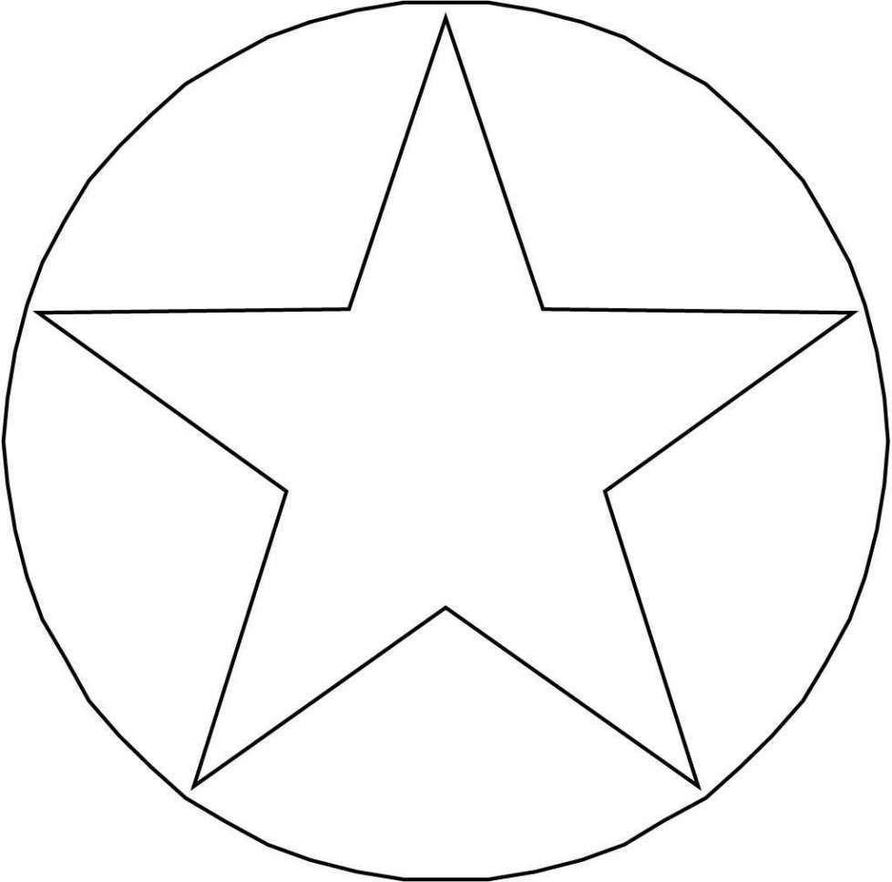 Estrella insertada en un círculo | Flores | Pinterest | Dibujo ...