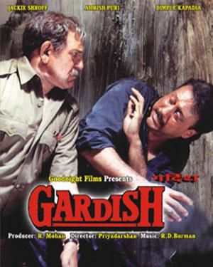 Gardish (1993) Gardish- is Jackie Shroff's masterpiece. How a sober, calm guy ends up becoming a Goon, and without any fault of his own..remains to be seen here. Brilliant support by Amrish Puri, in a non villainous role after ages. Dimple Kapadia supports well.