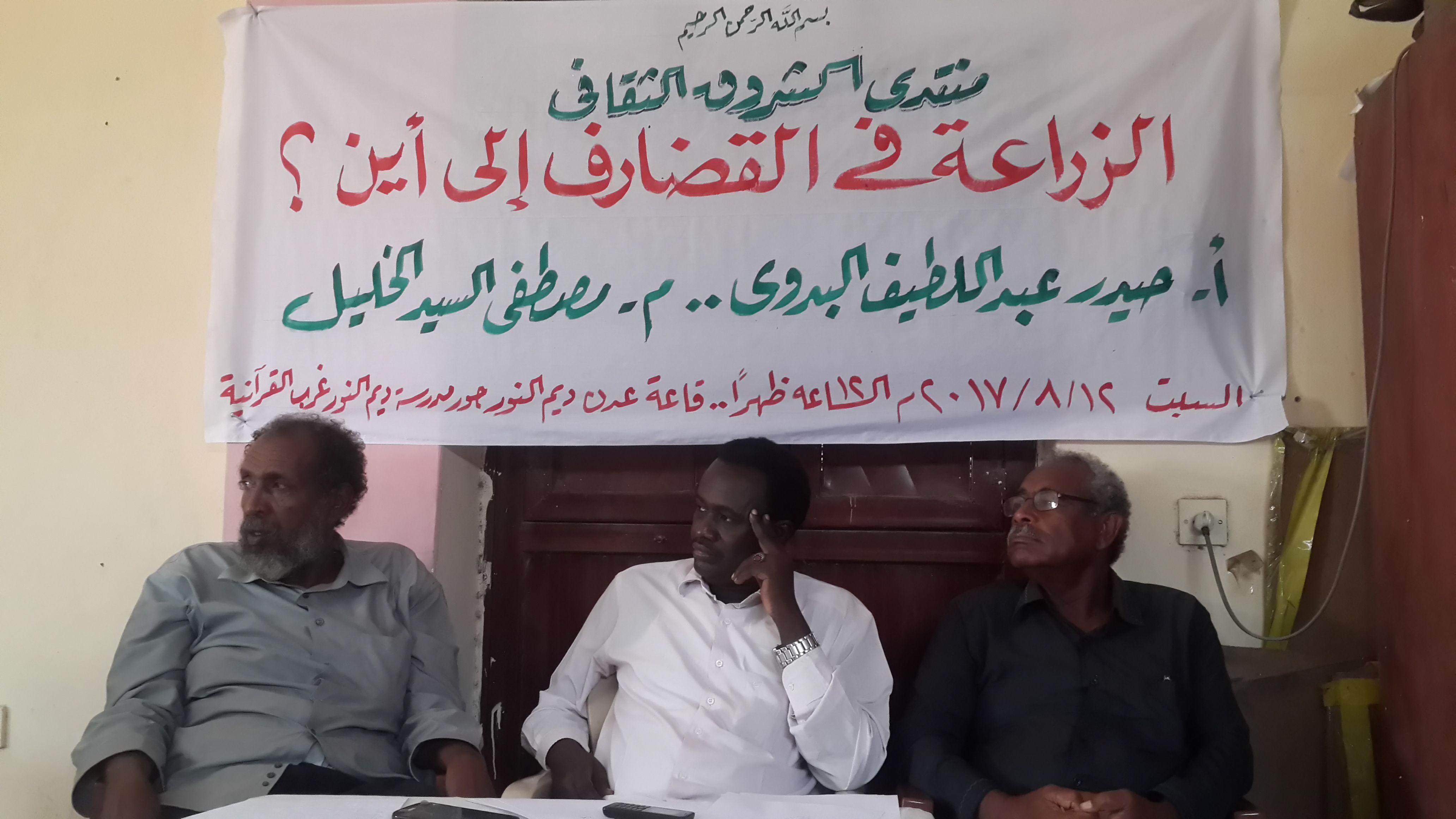 البدوي : الحكومة باعت كل الذرة في السودان لثلاثة أشخاص فقط