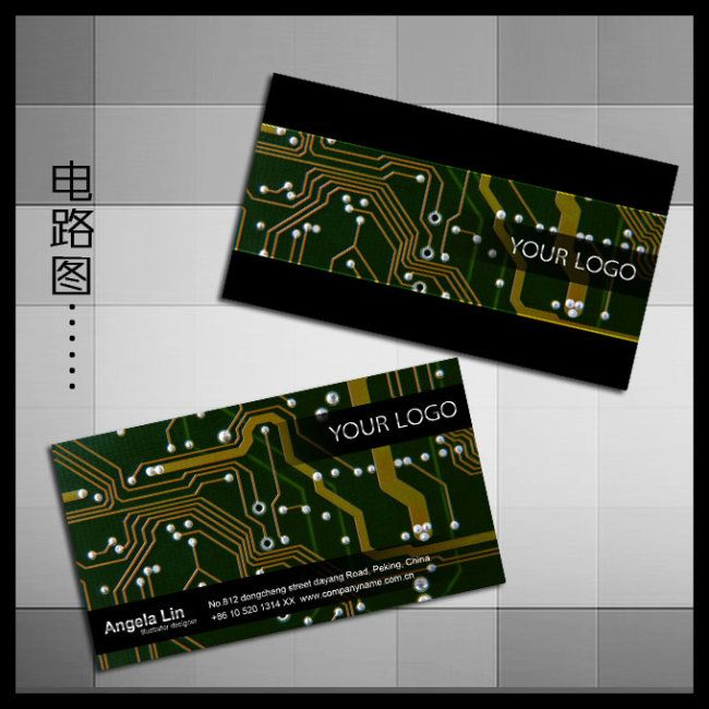 It computer electronic information technology business card psd it computer electronic information technology business card psd templates download card http flashek
