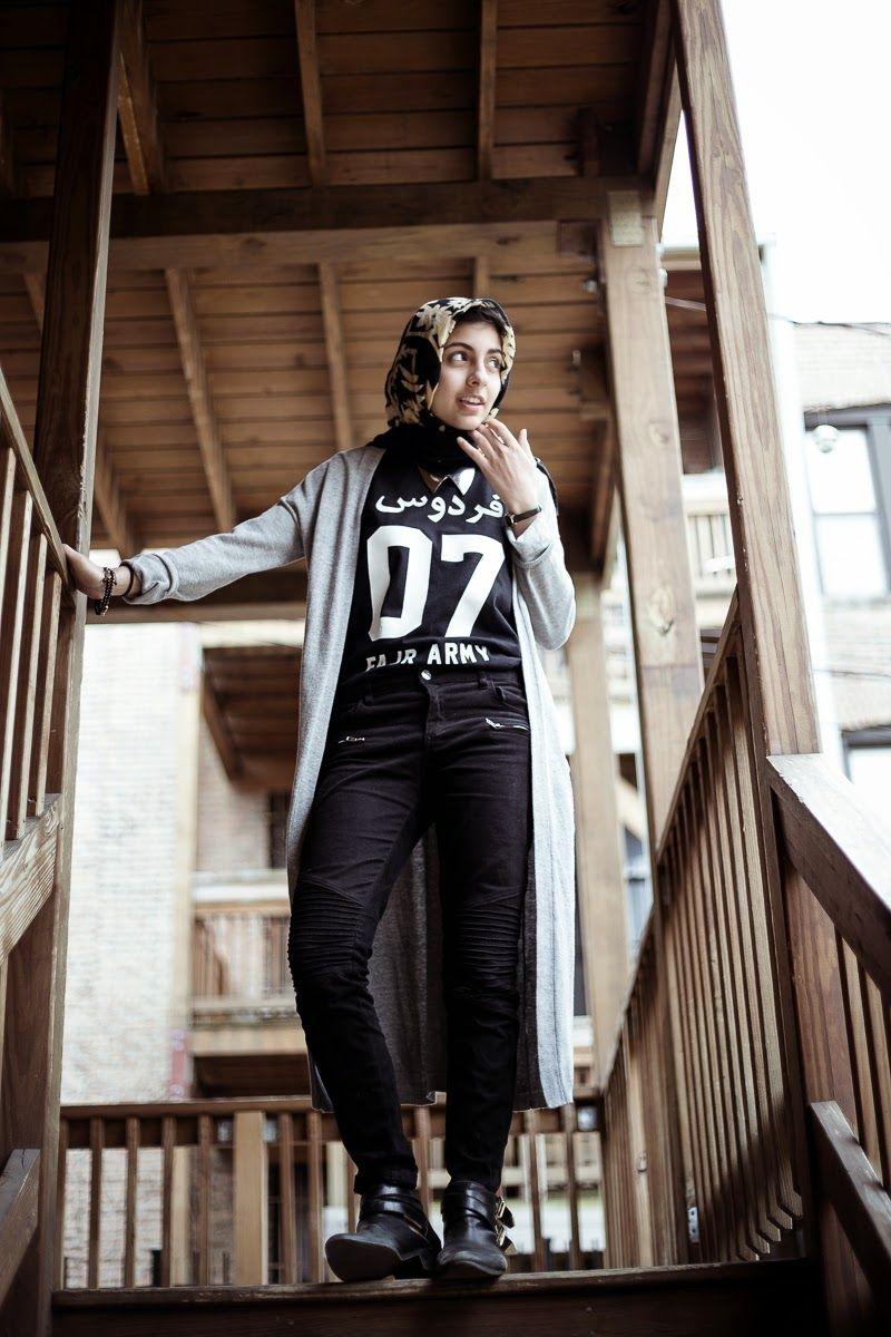Summer Porch In 2018 Boyish Pinterest Hijab Fashion Segiempat Shabby Chic Sj0004 Joojoo Azad X Fajr Army Part Ii Welcome To My Back And Rad Shirts With Arabic Script