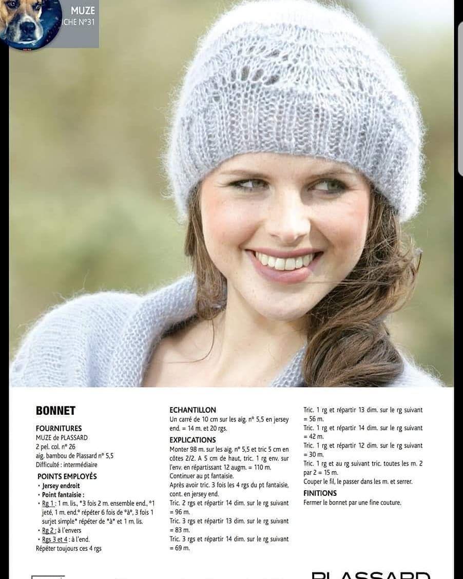 tricoter son  bonnet ...  tutobonnet  freepattern  tricot  hat  hat ... cbdf4e40545