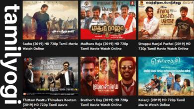 Premam Dubbed Tamil Movie Free Download In Tamilyogi - FRECRO