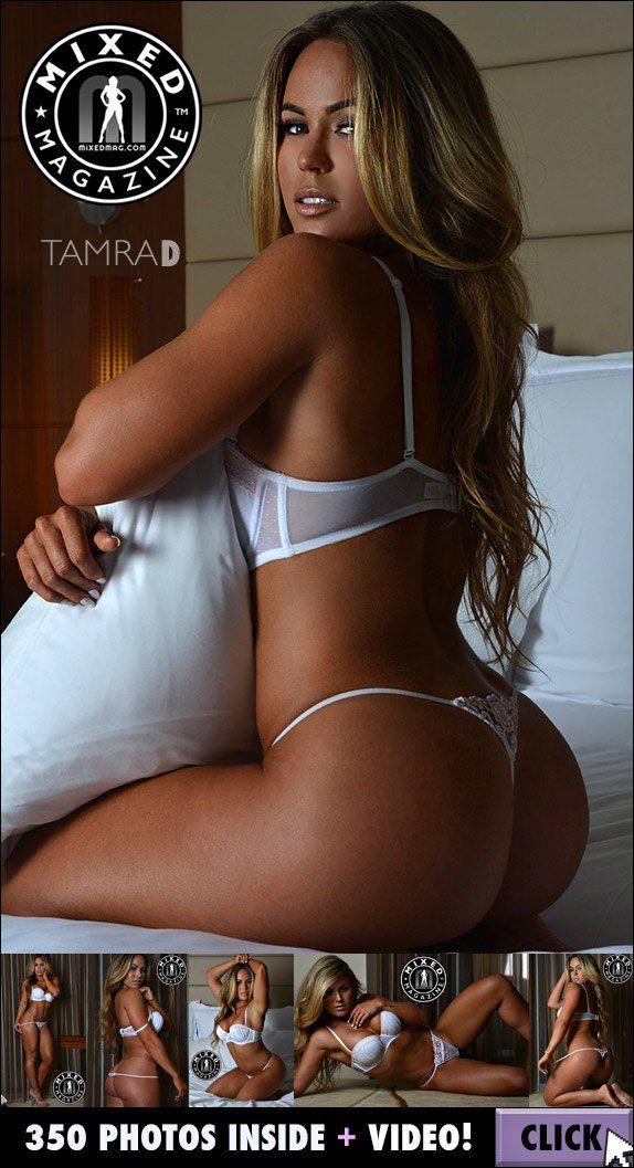 katherin bell bikini sex