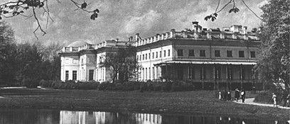Last Days at Tsarskoe Selo - Introduction