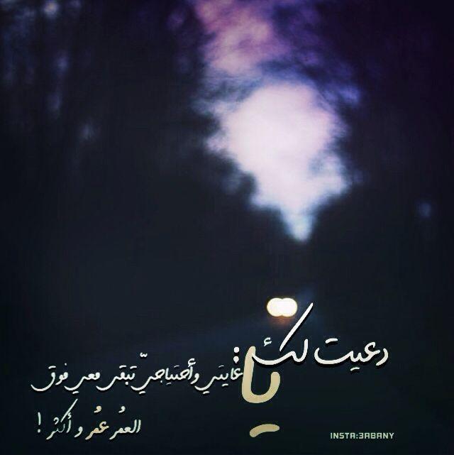 دعيت لك Quotes Names Arabic Calligraphy