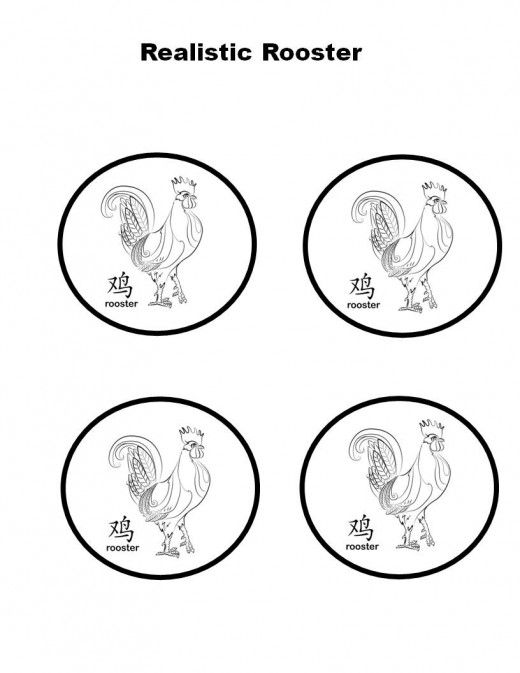 print out as toppers for bookmarks ornaments puppets so many uses printable bookmarks for the year of the rooster chinese new year crafts children