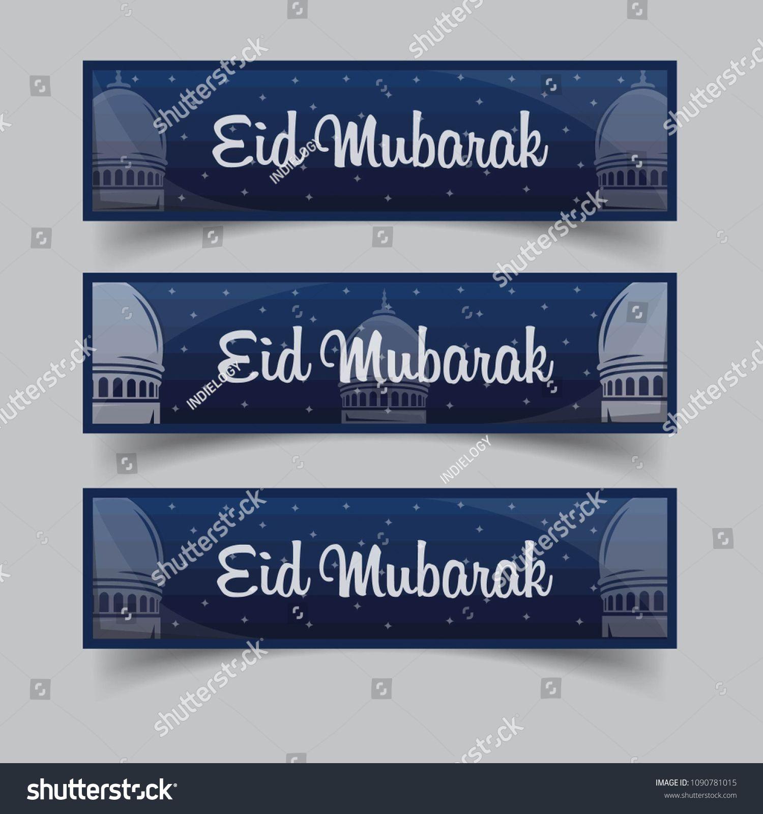Set Of Banners Template With Islamic Design Greeting Eid Mubarak