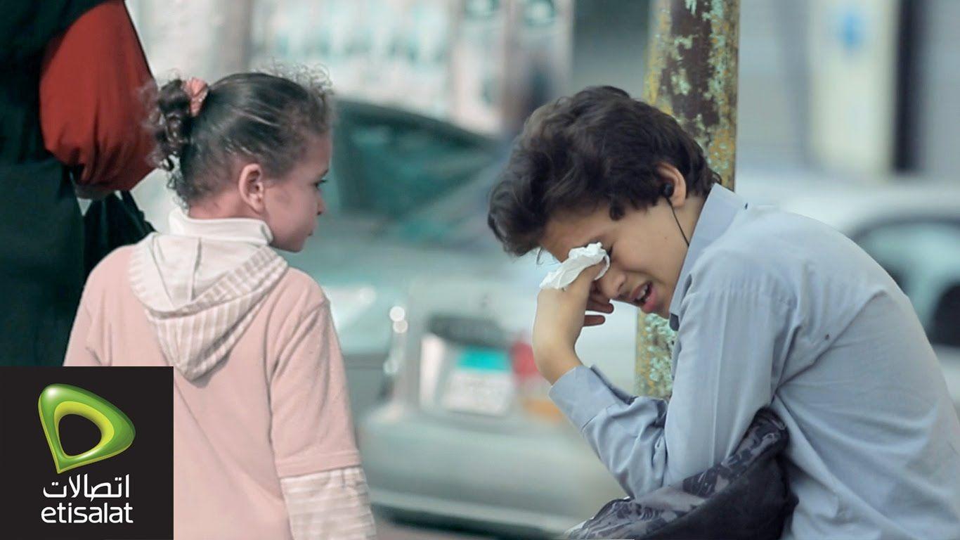 طفل يبكي بعد طرد المدرسة له بسبب المصاريف شوف رد فعل الناس
