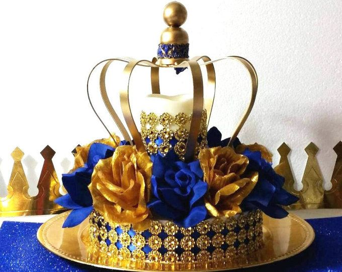 NEW Royal Prince Baby Shower CROWN Centerpiece / Boys Royal Blue And Gold Baby  Shower Theme