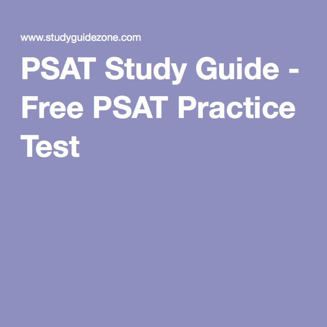 PSAT Study Guide - Free PSAT Practice Test | PSAT/SAT study | Pinterest
