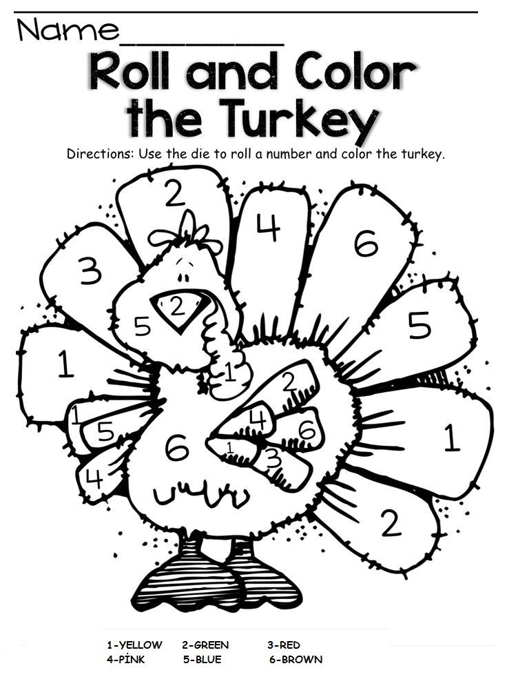 Thanksgiving Day Worksheets Thanksgiving Kindergarten, Thanksgiving  Preschool, Thanksgiving School