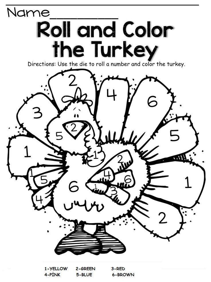 Thanksgiving Day Worksheets Thanksgiving Kindergarten Thanksgiving Preschool Thanksgiving School