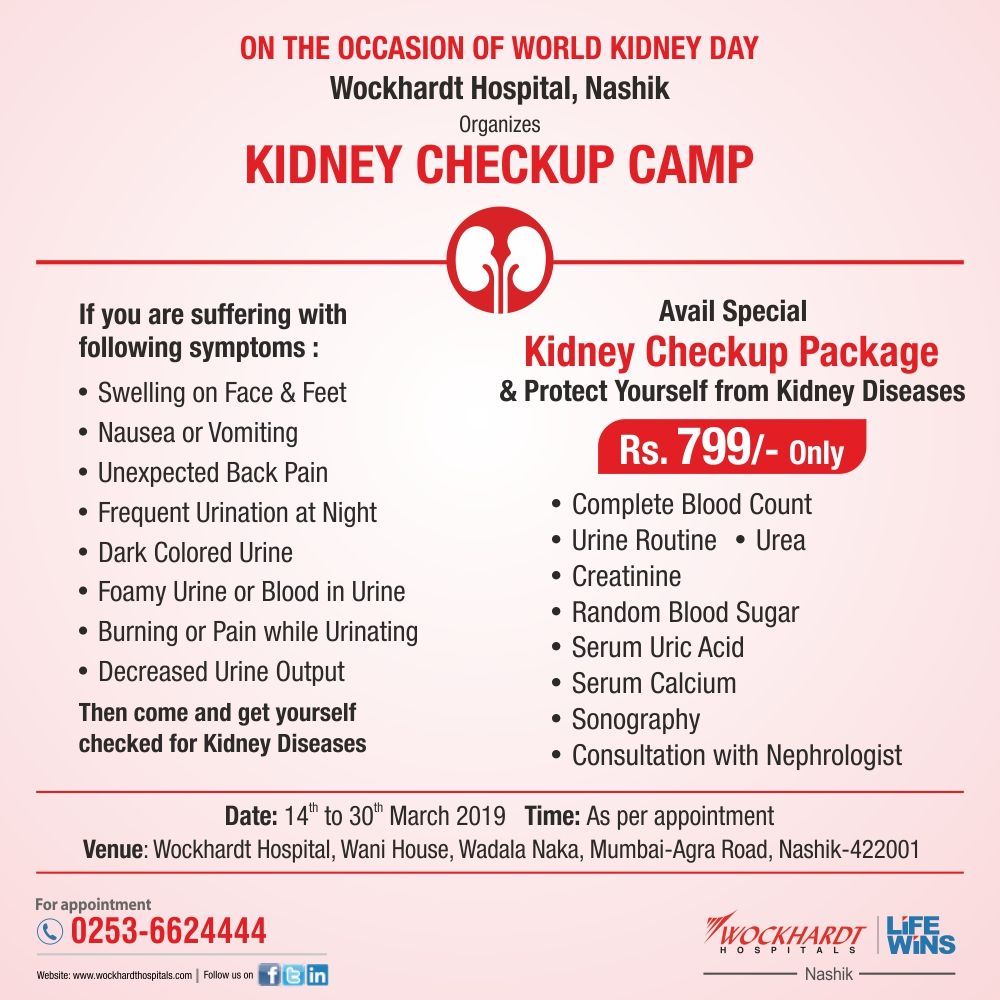 On Occassion Of Worldkidneyday Wockhardt Hospitals Nashik Arranges Kidney Checkup Camp Kidneycare Kidneydisea Chronic Kidney Disease Checkup Kidney Disease