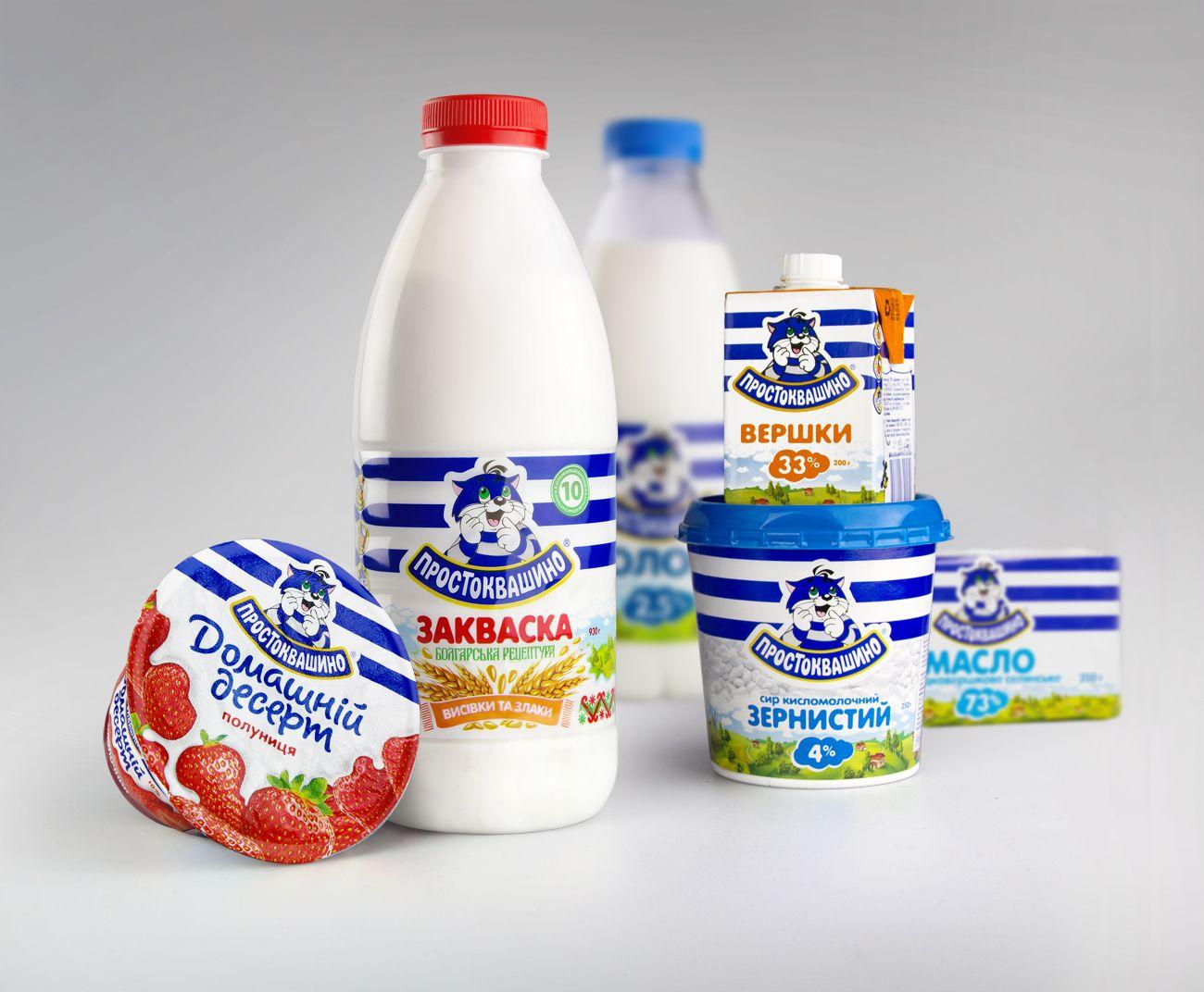 молочные продукты фирмы картинки основе