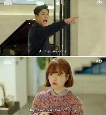 Very Funny Strong Woman Do Bong Soon | Korean Drama ...