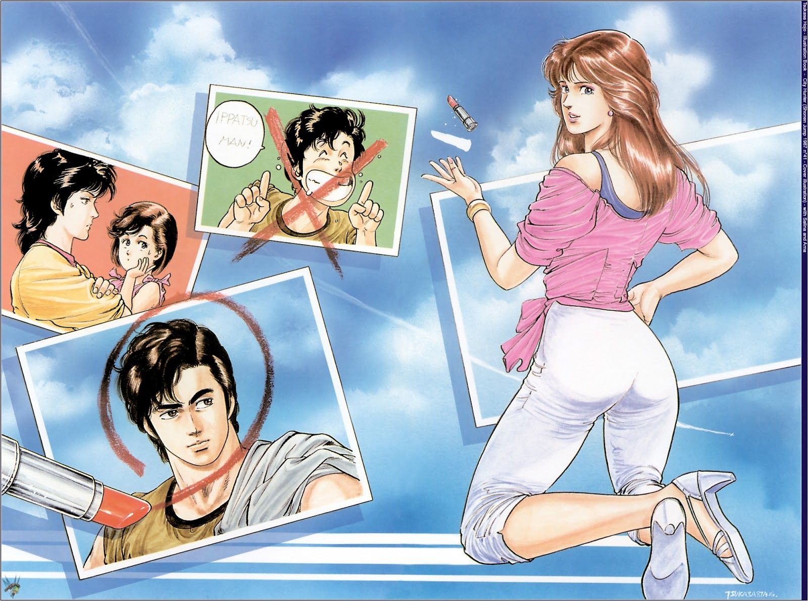 City Hunter Free Anime Wallpaper Site City Hunter Anime