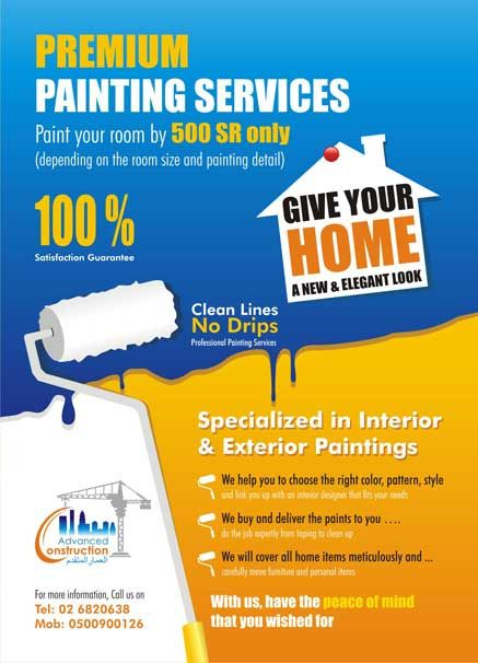A #flyer is a type of paper advertisement Brochure Design - advertisement brochure