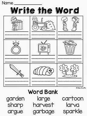 Differentiated AR sound worksheets to practice bossy R sounds with ...
