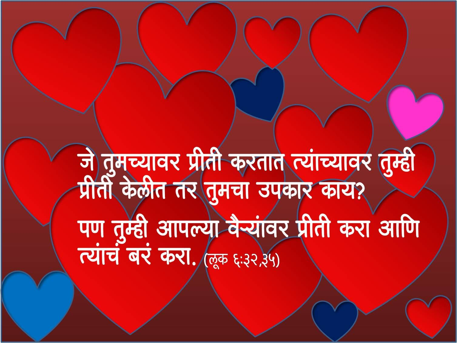 Cute Love Quotes In Marathi Quotes Love Quotes Wallpaper Cute