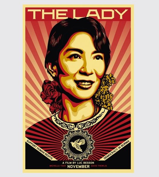 The Lady Movie Poster by Shepard Fairey