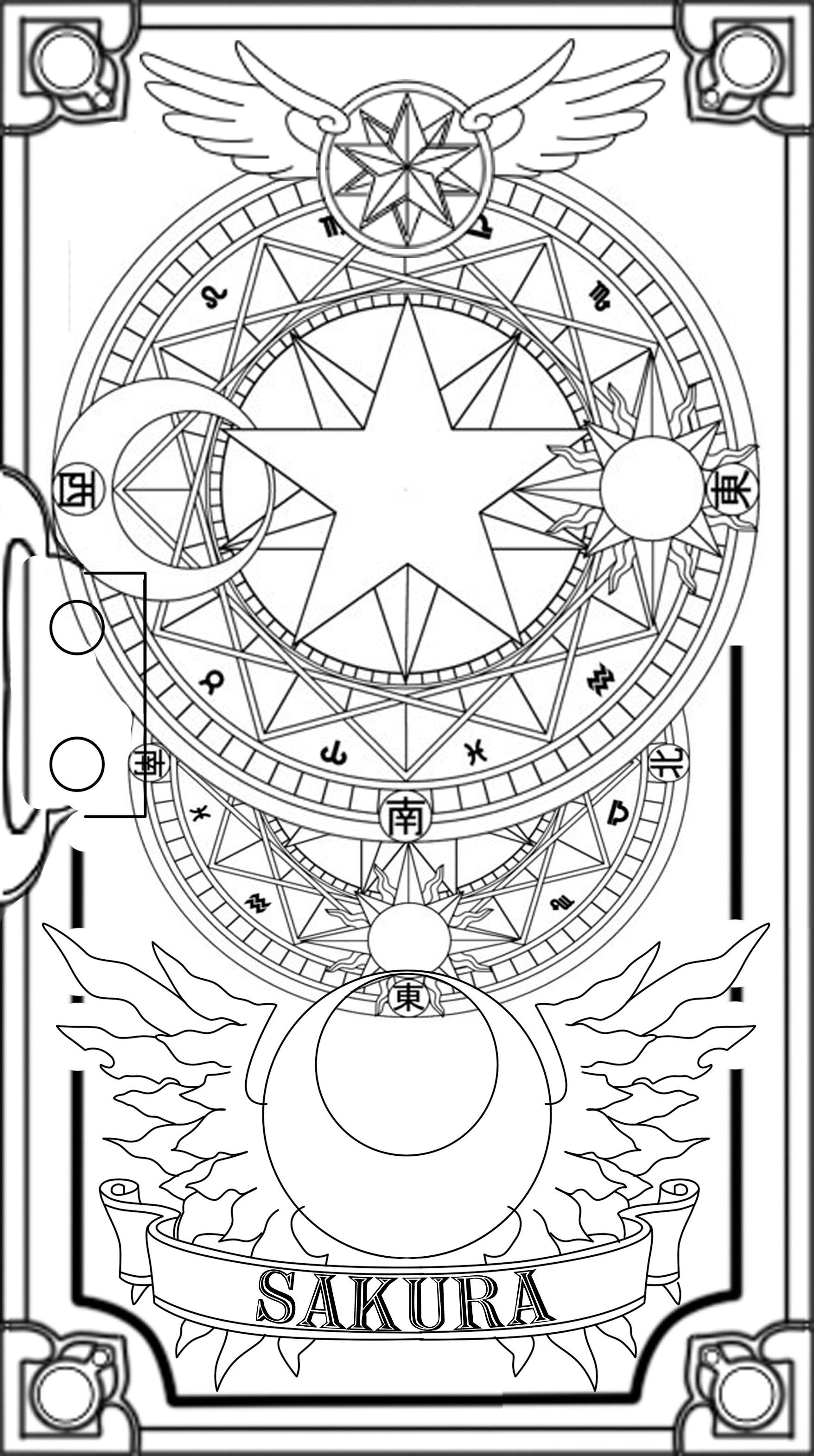 Sakura Card Captor Book