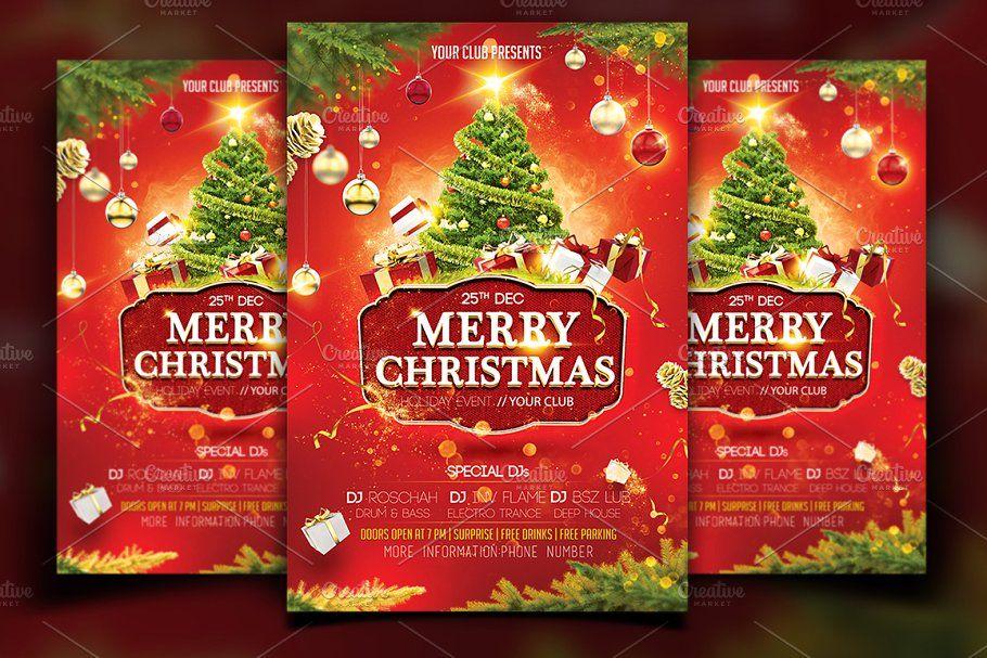 Christmas Flyer Template Christmas Flyer Template Christmas Flyer Flyer Template